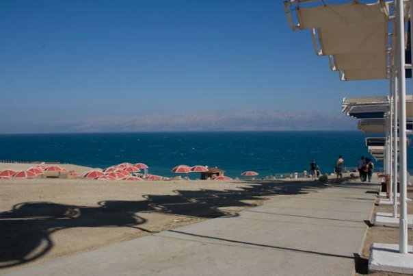 walkway to the dead sea Israel